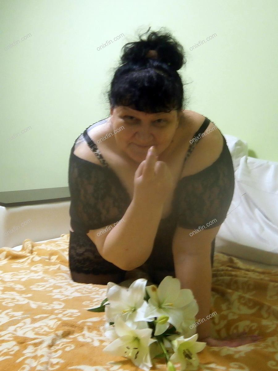 Содержанка Ольга